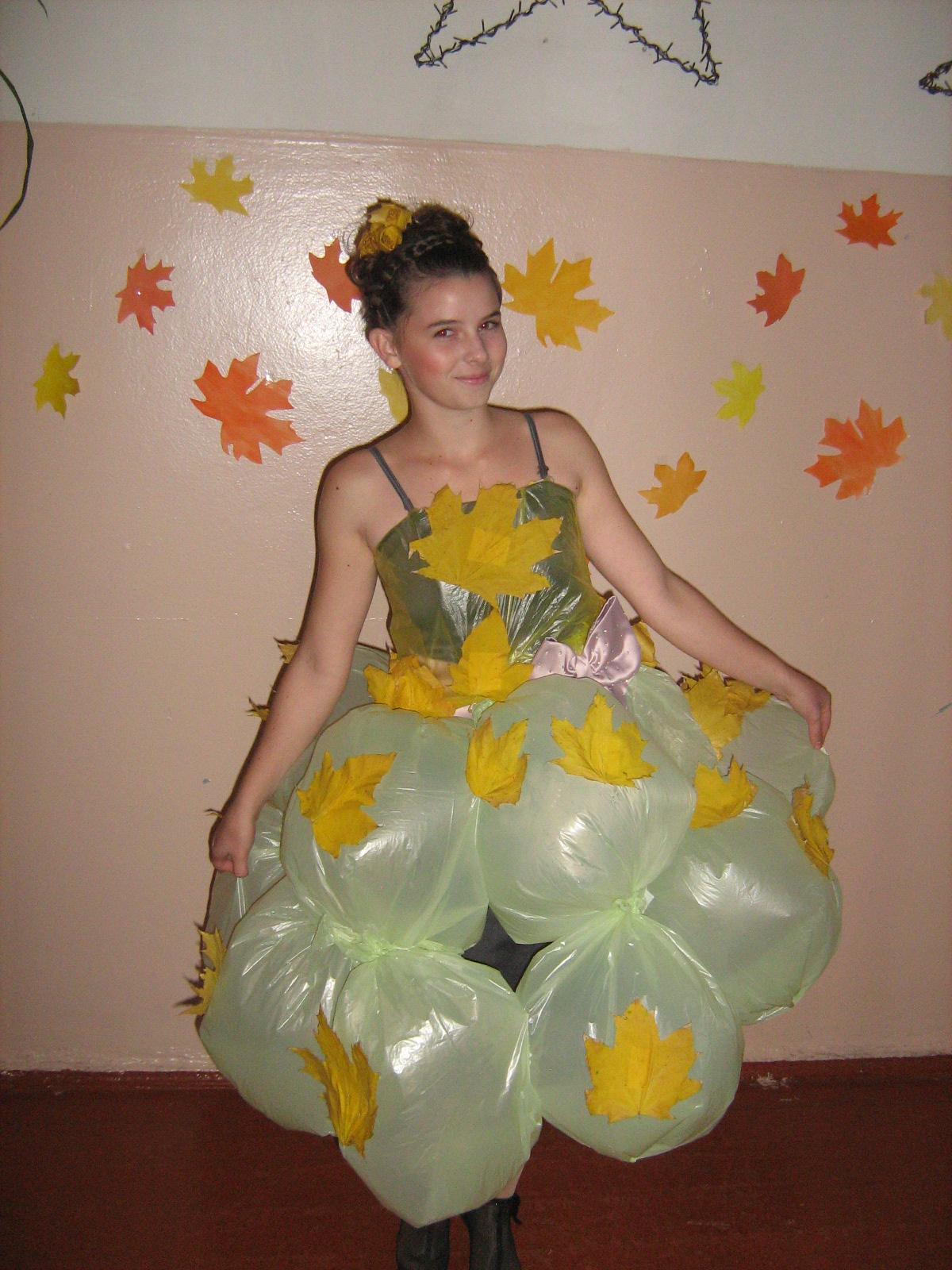 Платье на мисс своими руками из подручных материалов